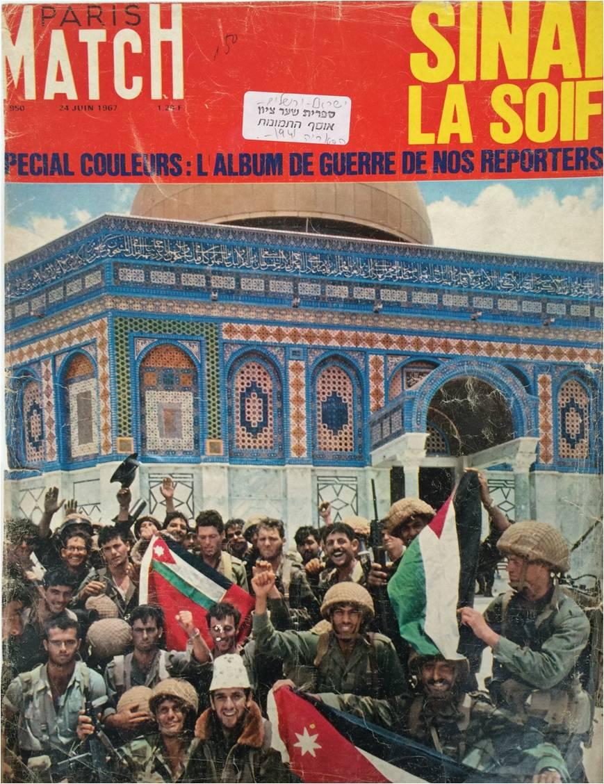שער גליון המגזין הצרפתי MATCH שיוחד למלחמת 67